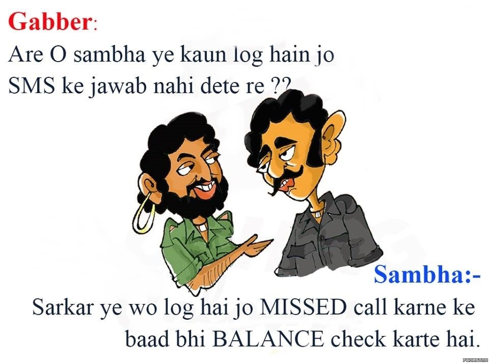 hindi-jokes.jpg